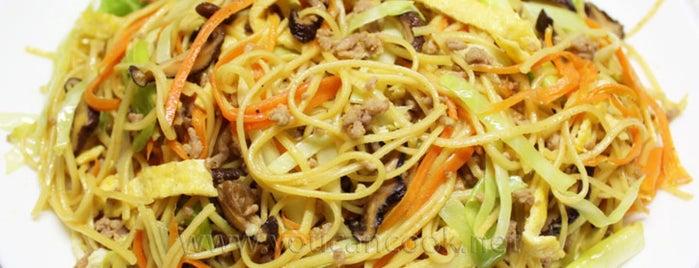 Thai Restaurant Zum Siam is one of Orte, die Gianfranco gefallen.