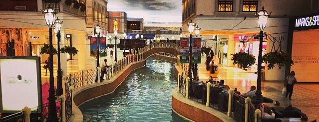 Villaggio Mall is one of Qater.