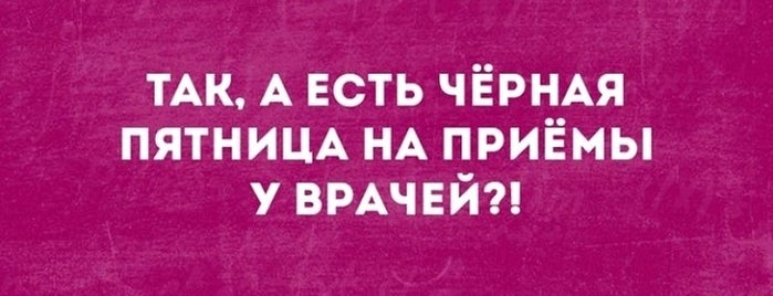 Областная детская больница is one of สถานที่ที่ Vladimir ถูกใจ.