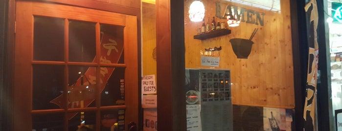 Cho-Ko Restaurant is one of สถานที่ที่บันทึกไว้ของ Nicky.