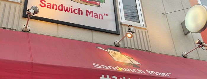 サンドイッチマン is one of สถานที่ที่ Michael ถูกใจ.