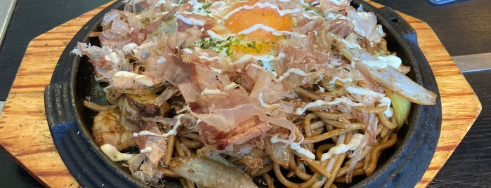 Yakisoba Marusho is one of Locais salvos de Hide.