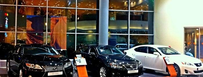 Lexus Izmailovo is one of «Коммерсантъ» в заведениях Москвы.