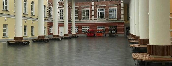 Higher School of Economics (HSE) is one of สถานที่ที่ S👄 ถูกใจ.