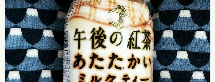 サンクス 厚別西店 is one of Posti che sono piaciuti a 重田.