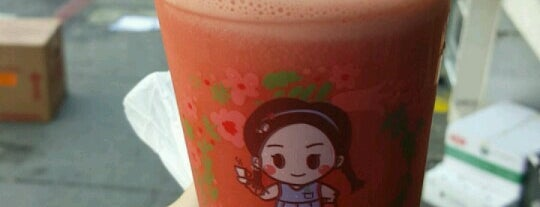 O Sweet Tea is one of Les 님이 좋아한 장소.