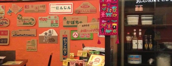 kanakoのスープカレー屋さん is one of スープカレー.