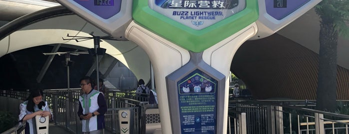 Buzz Lightyear Planet Rescue is one of Alanさんのお気に入りスポット.