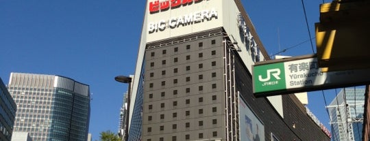Bic Camera is one of Locais curtidos por 高井.