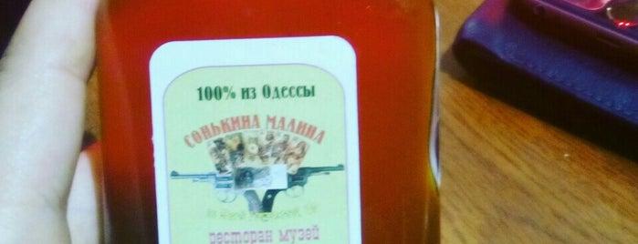 SUNDAY CINEMA: кинотеатр под открытым небом is one of одесса.