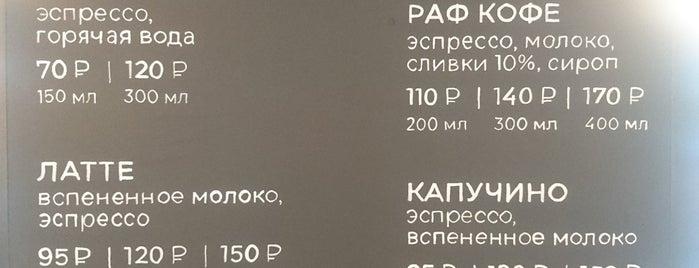 Flakers is one of Кофейни и булочные.