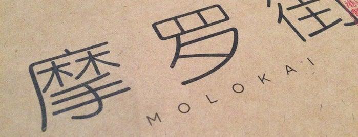 Molokai is one of Lieux sauvegardés par Thomas.