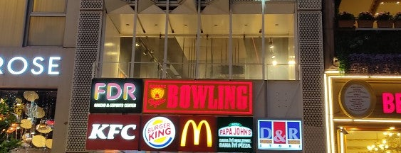 Bowling Alley is one of Kid's Places İstanbul.
