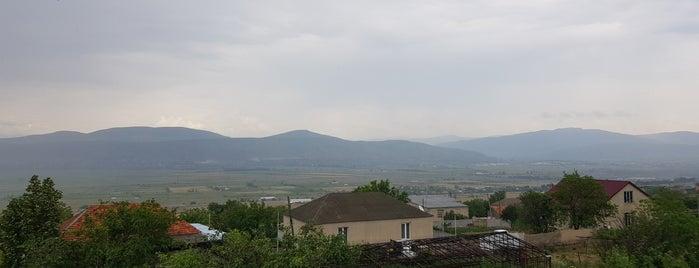 Chardakhi | ჩარდახი is one of Georgia.