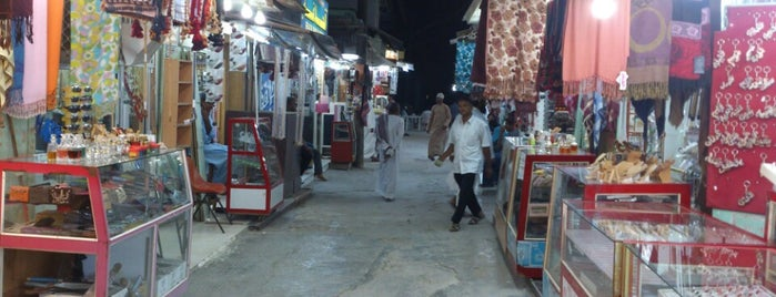 Haffa Souq is one of Salalah.