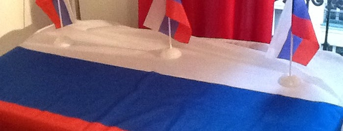 Русский Дом is one of สถานที่ที่ Helen ถูกใจ.