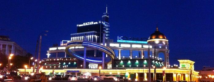 ТЦ «Кольцо» is one of Kazan.