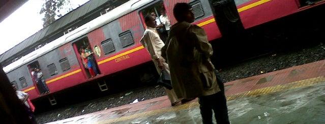 Mumbra Railway Station is one of Central Line (Mumbai Suburban Railway).