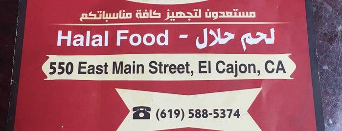 مطعم العزائم is one of SD.