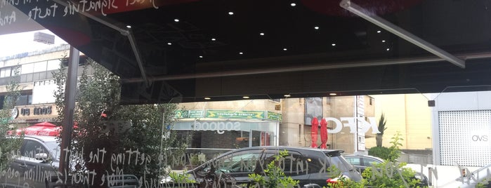 KFC is one of Bego'nun Beğendiği Mekanlar.