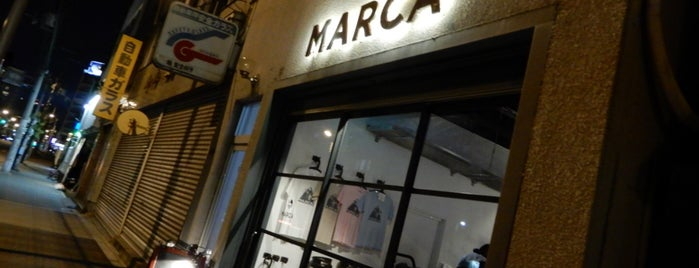 Marca Cafe & Beer Factory is one of to do.