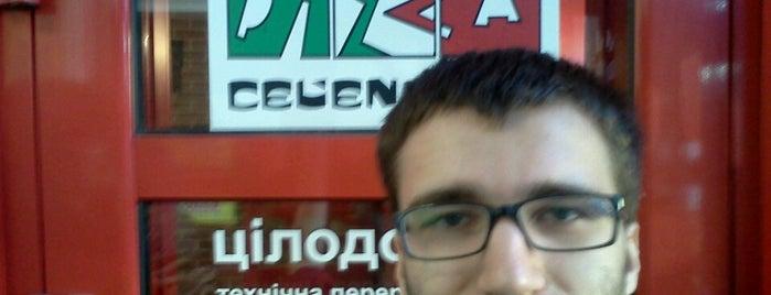 Піца Челентано / Celentano Pizza is one of my#4sqday.