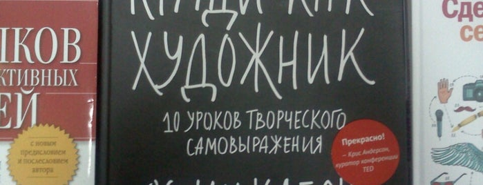 kniga.biz.ua is one of my#4sqday.