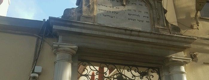 Kuzguncuk Beth Yaakov Sinagogu is one of Locais curtidos por Damla.