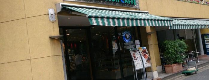 EXCELSIOR CAFFÉ is one of Lugares favoritos de Masahiro.