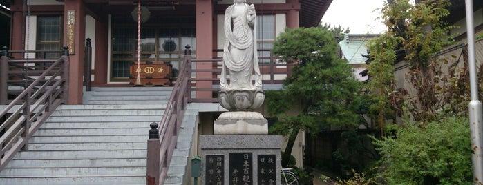 延命寺 is one of Find My Tokyo.