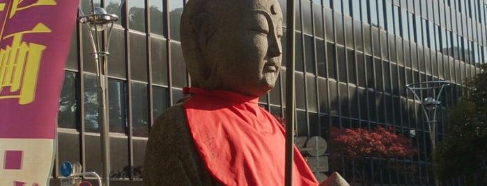 天光院 子育地蔵尊 is one of つじやんさんの保存済みスポット.