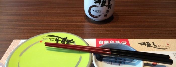 Itacho Sushi is one of Itacho.