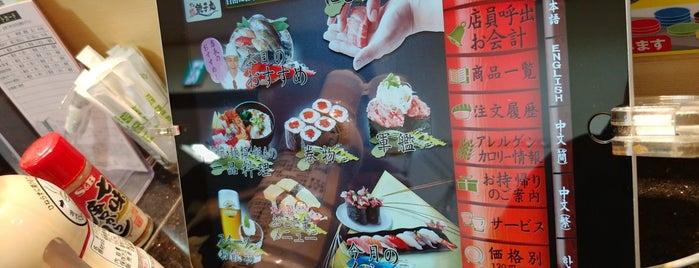 Sushi Choushimaru is one of Orte, die Masahiro gefallen.