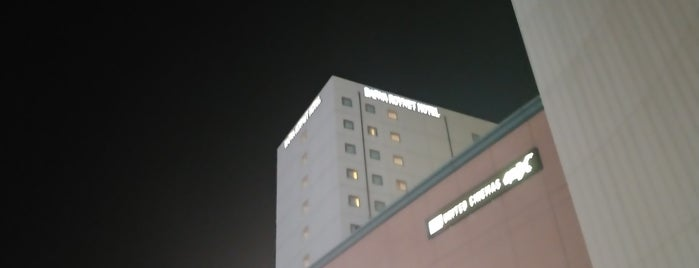 Daiwa Roynet Hotel Mito is one of Tempat yang Disukai Masahiro.
