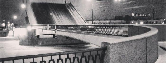 Гренадерский мост is one of Tempat yang Disimpan Garik DAY & NIGHT.