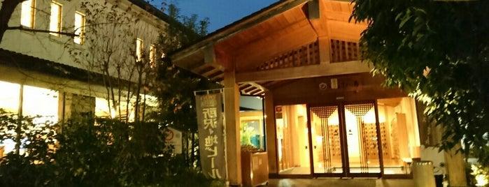 アクアリゾート いるまの湯 is one of 温泉・風呂屋スポット.
