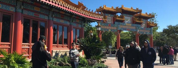 Pabellón de China is one of Lugares favoritos de Gio.