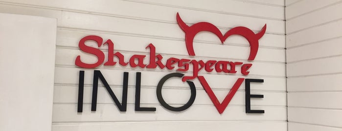 Shakespeare in Love Çeşme Marina is one of Cesme.