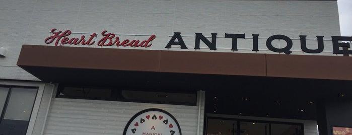 ハートブレッド アンティーク 松戸店 is one of closed.