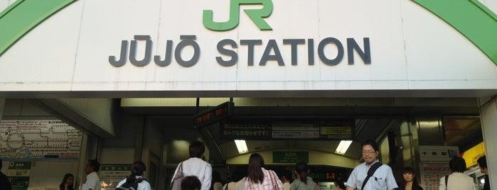 Jūjō Station is one of JR 미나미간토지방역 (JR 南関東地方の駅).
