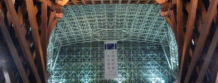 Motenashi Dome is one of 金沢関係.