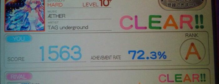 REFLEC BEAT colette設置店舗@北陸三県