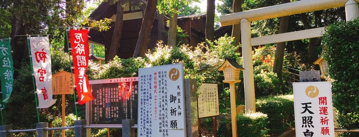 天照皇大神 is one of Temples & Shrines Near Shin-Kawasaki.