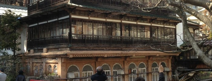Shima Onsen is one of Lugares favoritos de papecco2017.
