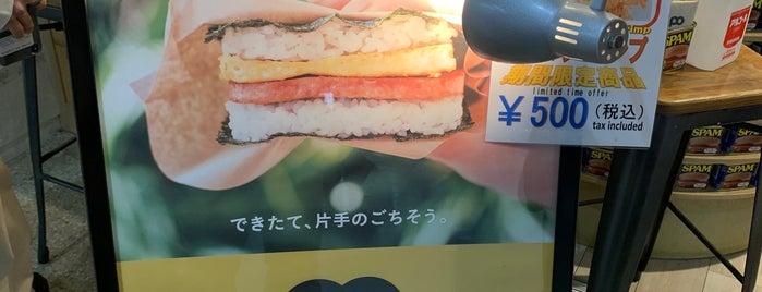 pork tamago onigiri is one of Locais curtidos por Mint=Euphoria.