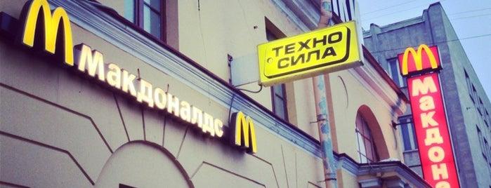 McDonald's is one of สถานที่ที่ Анастасия ถูกใจ.