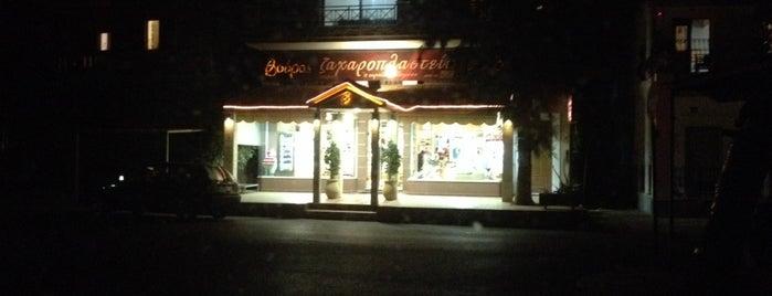 Ζαχαροπλαστεία Βούρος is one of kalymnos.