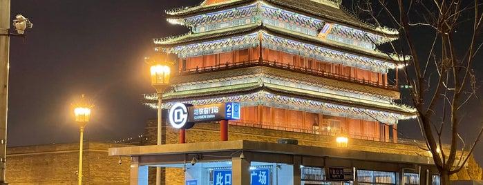 Qianmen is one of Beijing.