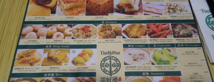 添好運 Tim Ho Wan is one of Taiwan.