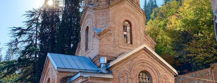Mtatsminda Pantheon | მთაწმინდის პანთეონი is one of Tiflis.